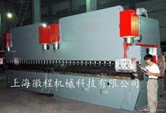 Tandem Hydraulic Press Brake