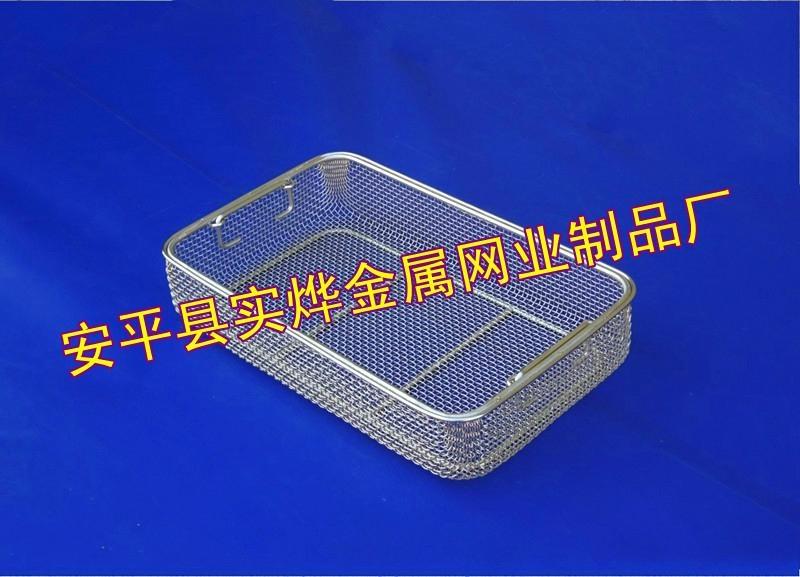 超声波网篮清洗零件 1