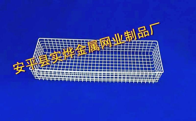 超声波网篮清洗零件 2