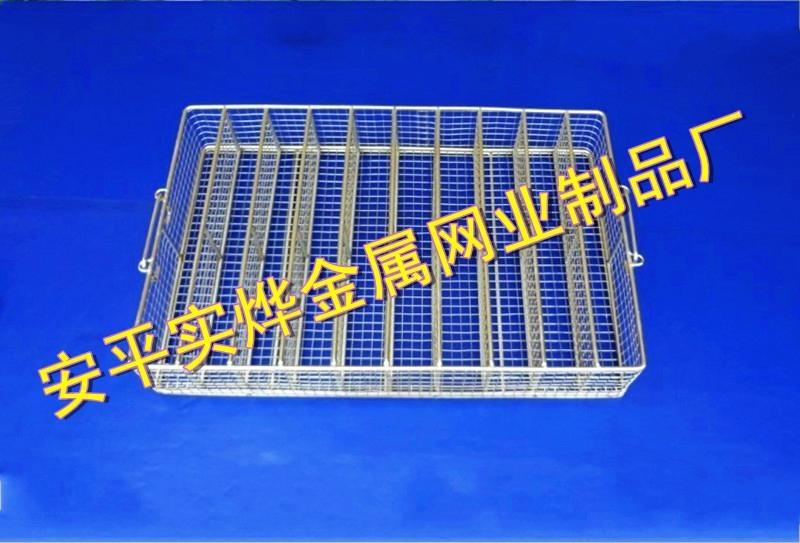 超声波网篮清洗零件 4