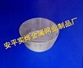 超声波网篮清洗零件 5