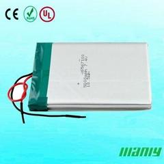 rc lipo battery pack 5AH 7.4Volt