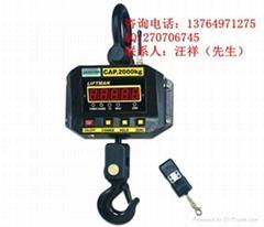 JC-3000电子吊秤MAX:3000kg