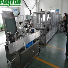 machines making vacuum tubes