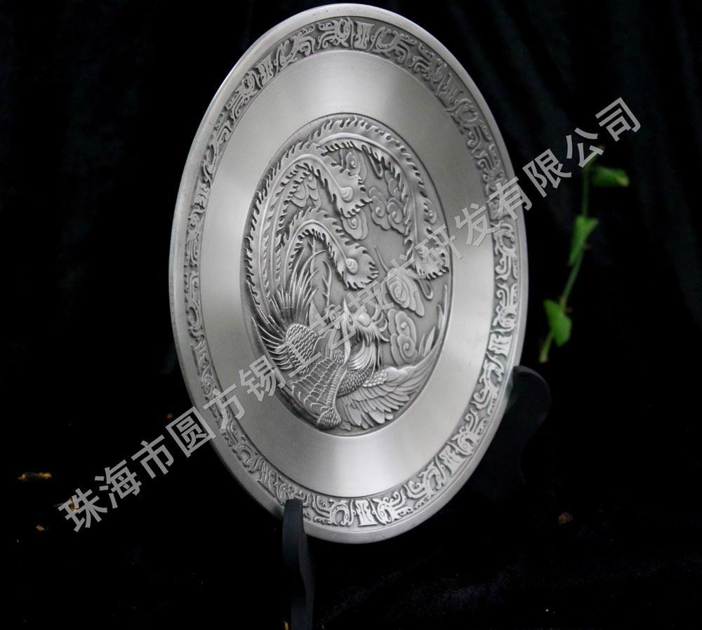 鳳舞雲天 錫盤 1