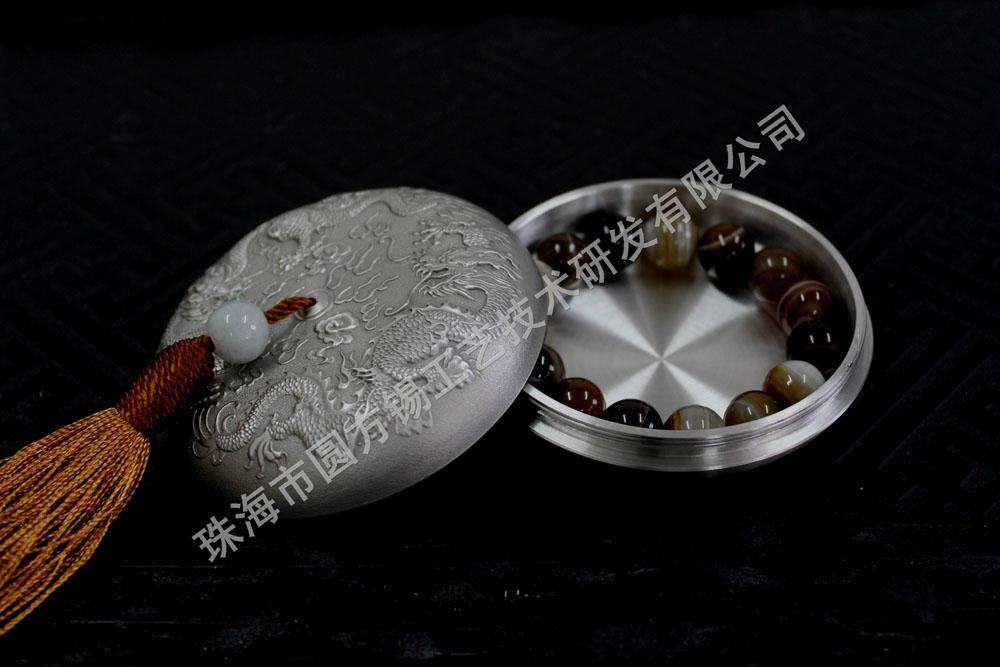 雙龍戲珠 首飾盒 1
