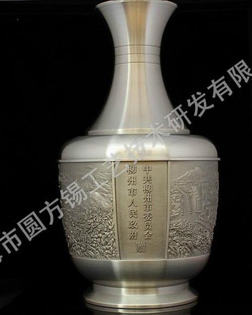 柳州市大花瓶 1