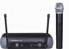 VHF wireless microphone V-268