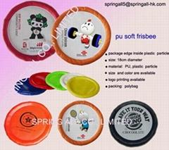 18cm soft frisbee
