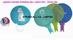 foldable nylon frisbee fan
