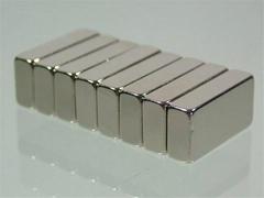 strong N52 neodymium block magnet prices