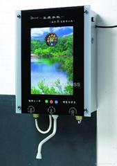 Water Ozone Purifier