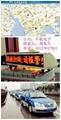 出租車led廣告屏