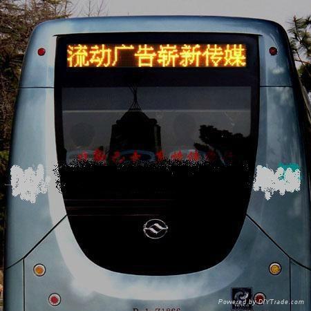 公交車led顯示屏 1