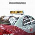 出租車車載廣告屏