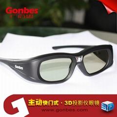 快门DLP投影仪3D眼镜
