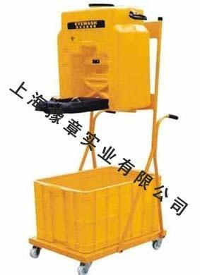豫章YZBX11大容量手推車洗眼器 1