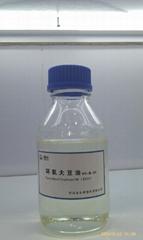 Epoxidized Soybean Oil (ESO)