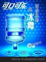 可口可樂礦物質水