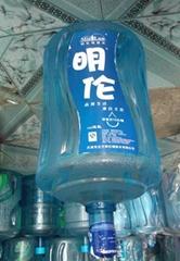 明倫天然水