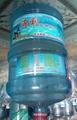 海利矿物质水