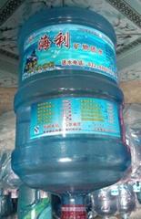 海利礦物質水