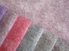 Delightful Printing Upholstery Fabric NN1250
