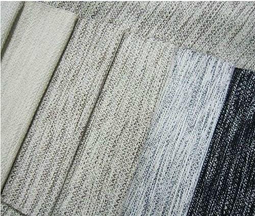 plain sofa fabric NN7912  1