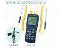 Thermometer micro pc high-precision