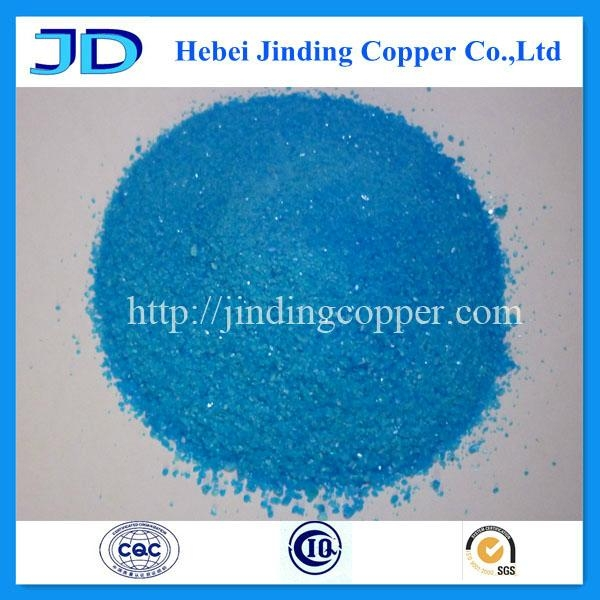 Copper Sulphate Pentahydrate--Electroplating  2