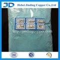 Copper Sulphate Pentahydrate--Fertilizer  2