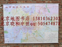北京地圖挂圖 1.5米×1.1米 雙面腹膜 上下挂杆