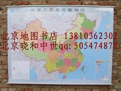 中國地圖挂圖 1.5米×1.1米 雙面腹膜 上下挂杆