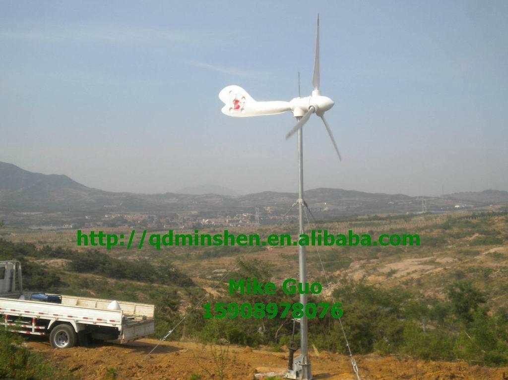 1KW horizontal wind turbine generator with CE 1