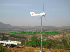 1KW horizontal wind turbine generator