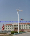 home use wind turbine generator 2KW