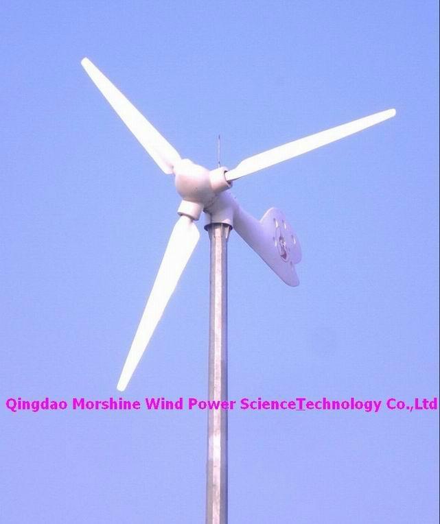 horizontal axis wind turbine generator 5KW 1