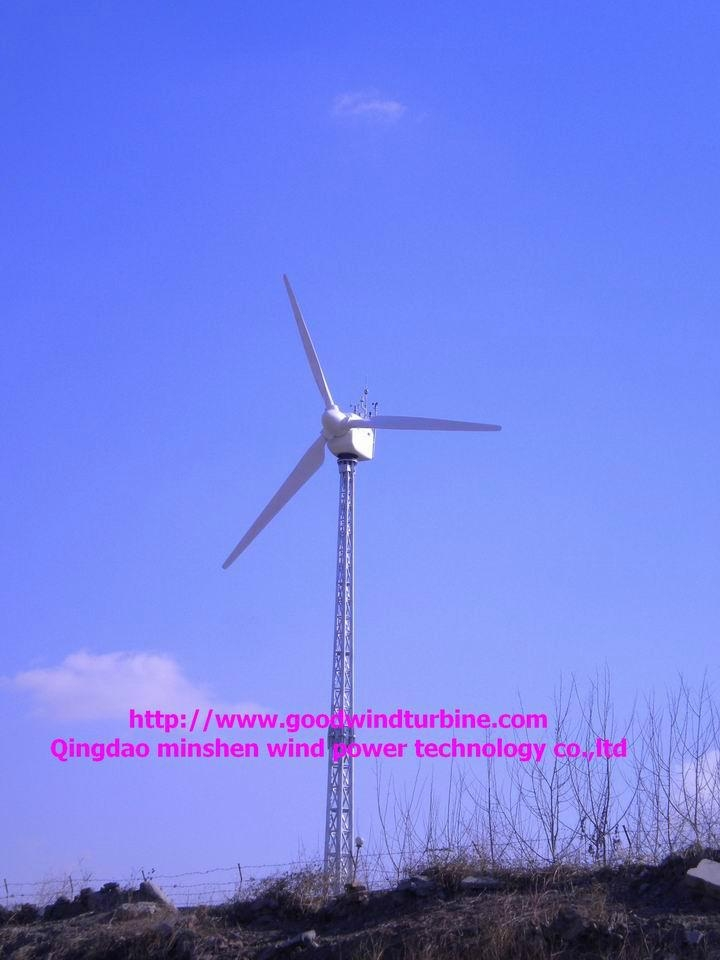 wind turbine generator 30KW with air pitch 1