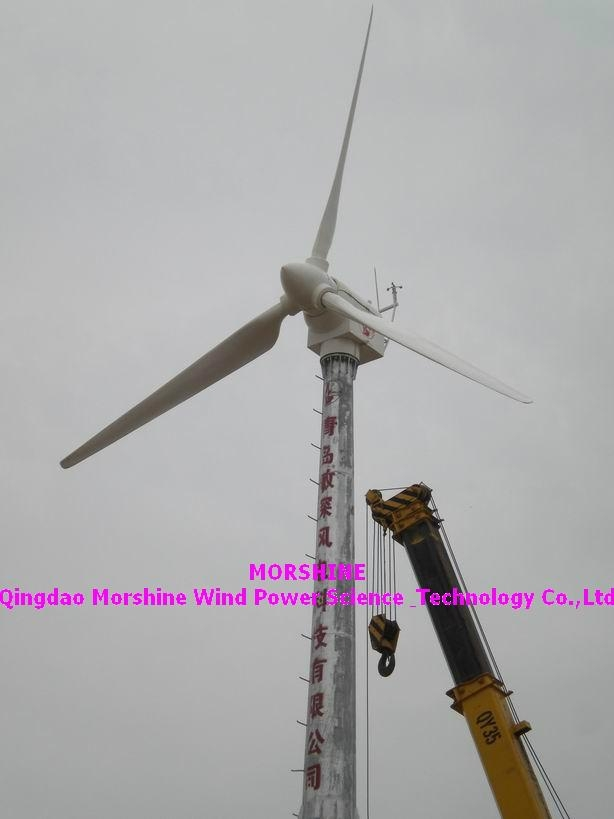 wind turbine generator 50KW with air pitch 1