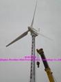 wind turbine generator 50KW with air