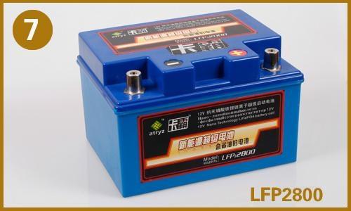 电池芯 美国a123 图片