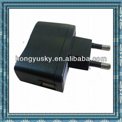 220v ac dc 5v 1a power adapter