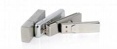 mental USB drive