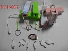 2600mAh移動電源(方型/小圓柱型)