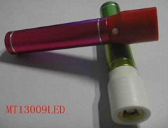 2600mAh mini led手電筒