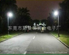 Integrated Solar Park Street Light with sensor (9W)