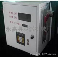 ZS中树汽油加油机