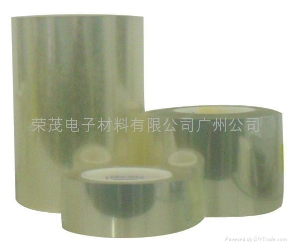 三层磨砂保护膜 1