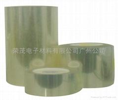 三層磨砂保護膜