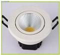 LED COB downlight 20W 18W 15W 10W 5W 2